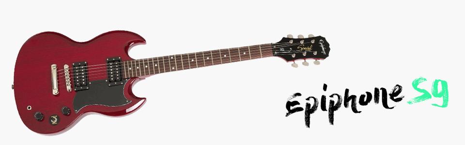 chitarra elettrica per iniziare_epiphone sg