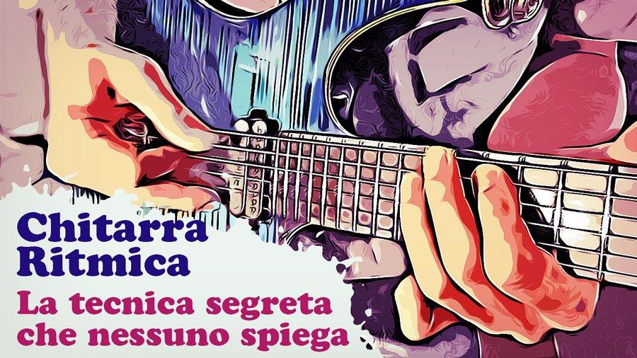 chitarra elettrica tecnica segreta